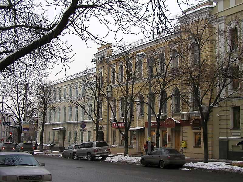 2006 р. Будинки по вул.Софіївській,…