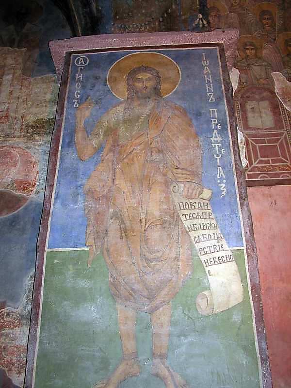 2006 р. Св.Іоан Предтеча. Західна…