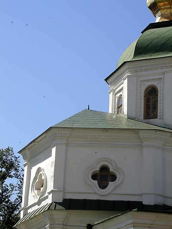 Верх апсиди і купол