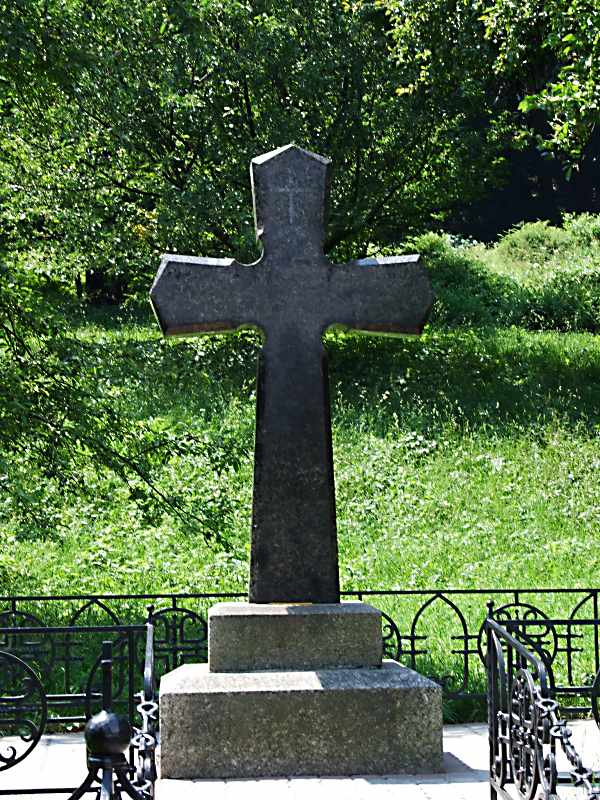 2007 р. Пам'ятний хрест на місці…