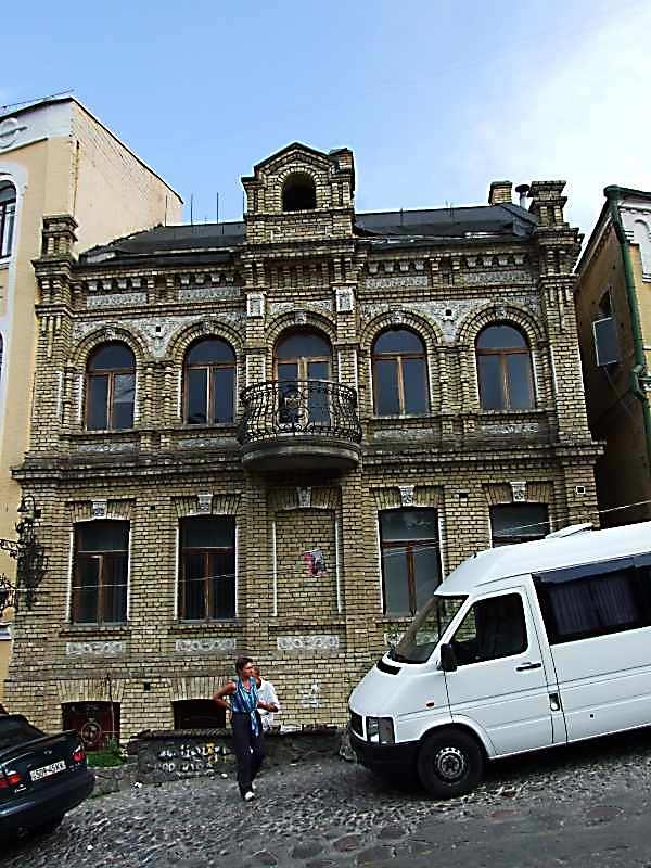 2007 р. Головний фасад (№ 11б)