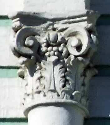 Корінфська капітель