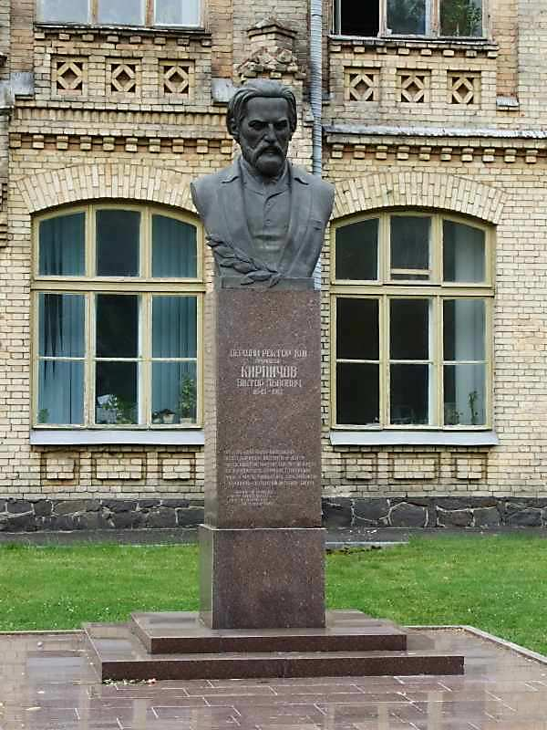 Пам'ятник В.Л.Кирпичову