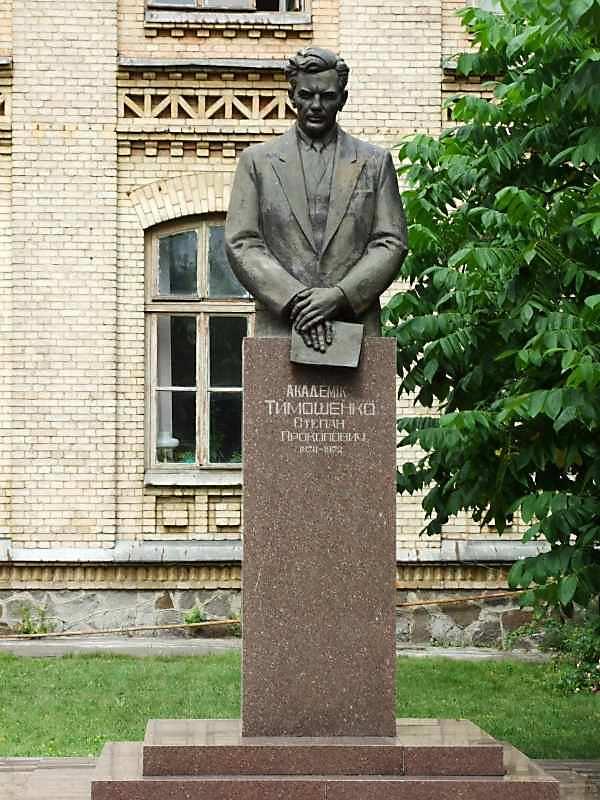 Пам'ятник С.П.Тимошенку