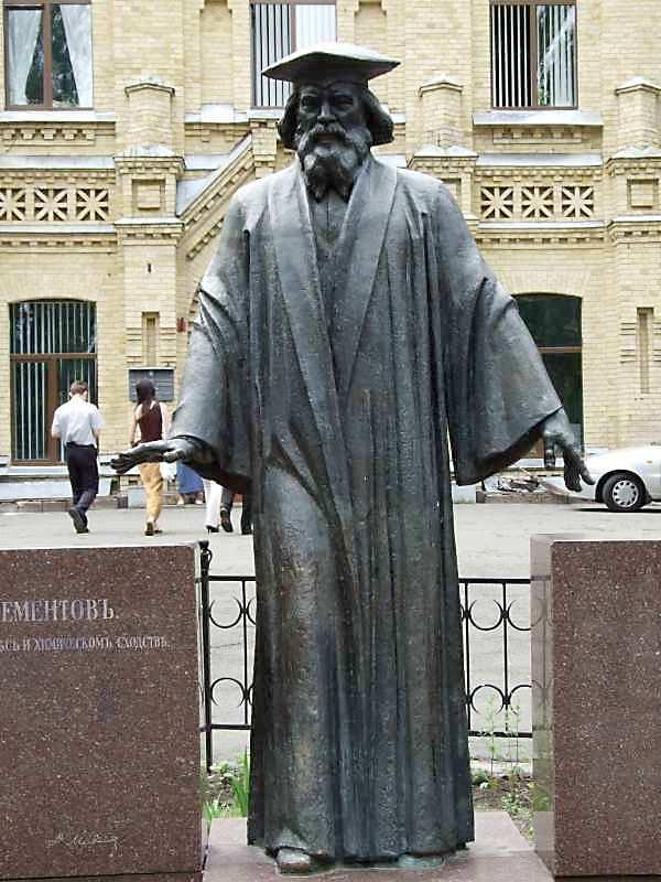 Пам'ятник Д.І.Менделеєву