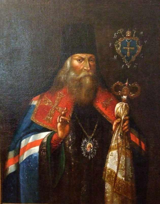 Баранович Лазар (1620 – 1693 рр.)