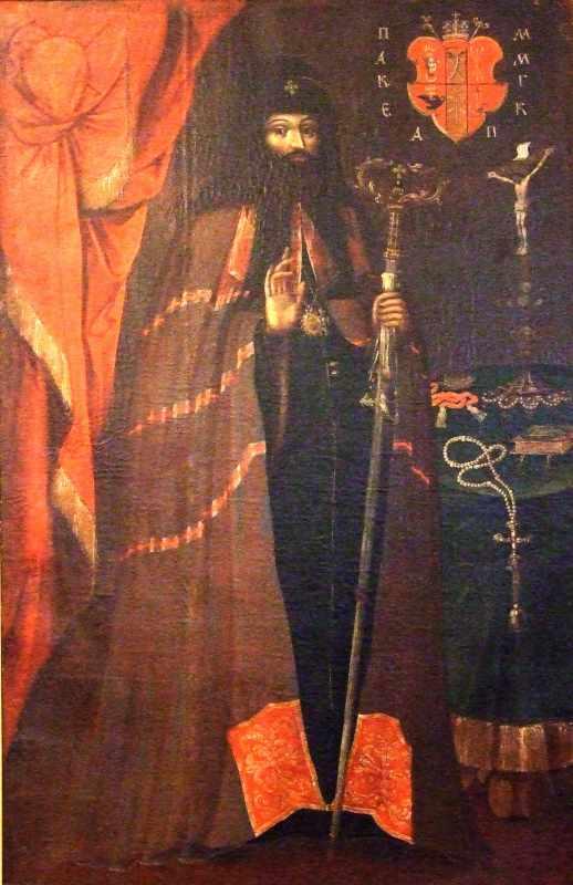Невідомий художник. Портрет П.Могили
