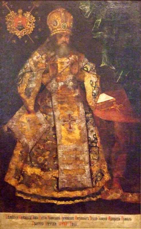 Невідомий художник. Портрет Т.Щербацького