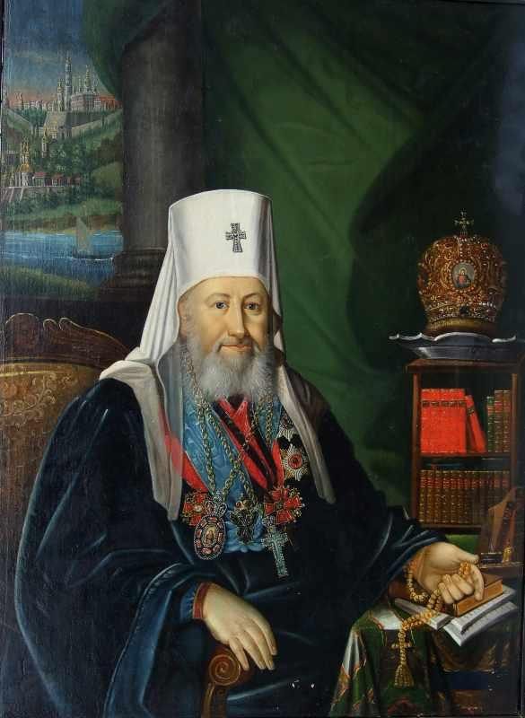 Євгеній Болховітінов