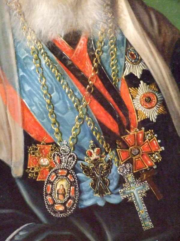 Ордени, панагія і хрест