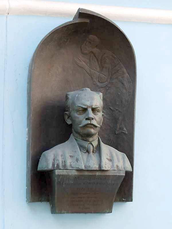 2007 р. Меморіальна дошка Миколі Макаренку