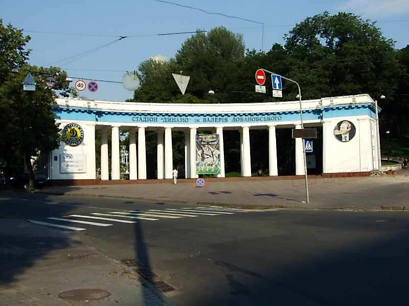 """Стадіон """"Динамо"""" (№ 3)"""