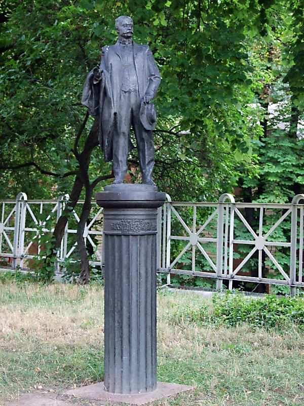 Пам'ятник М.Ф.Біляшівському