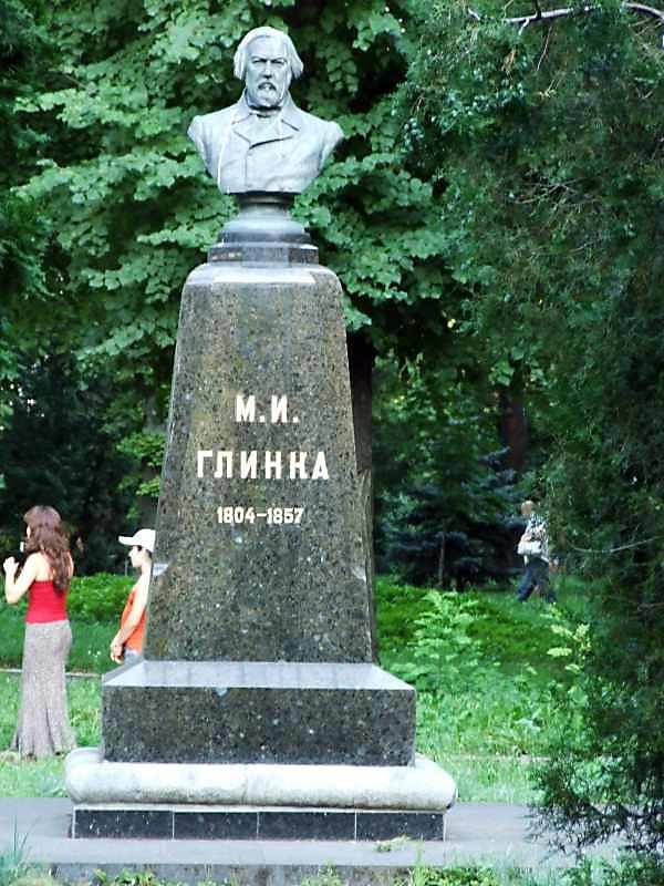 Пам'ятник М.І.Глінці