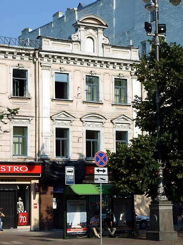 2007 р. Фрагмент фасаду