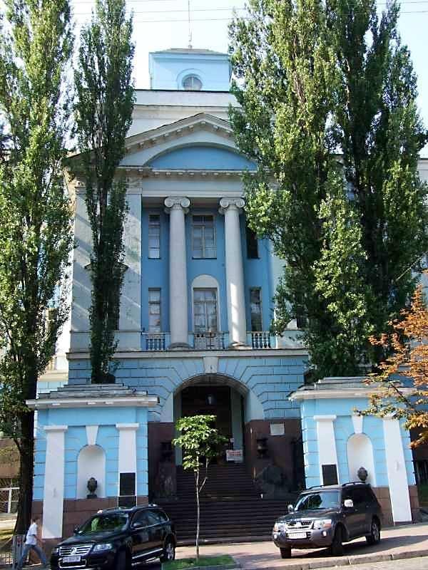 Природничий музей (№ 15)
