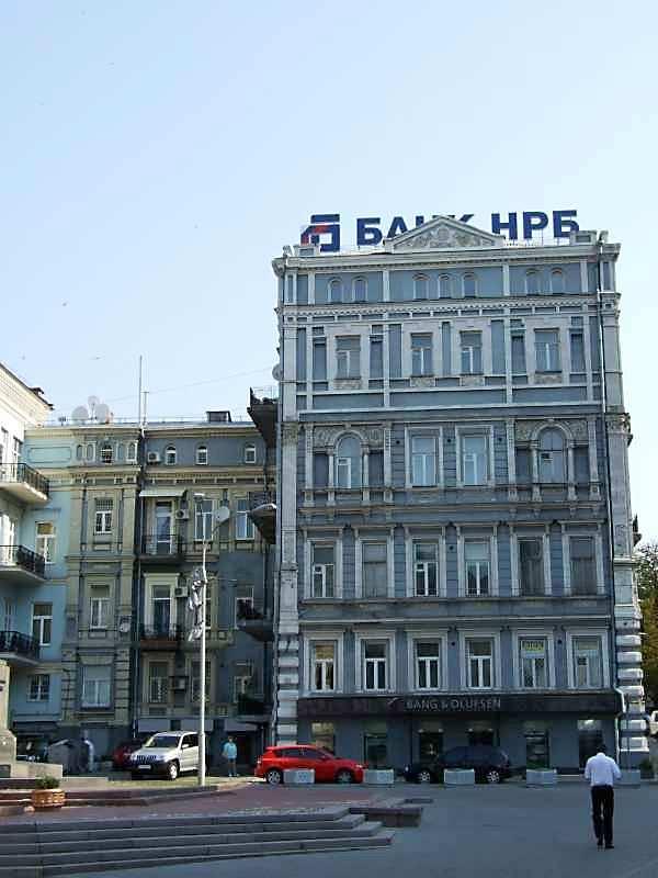 2007 р. Фасад з боку Театральної площі
