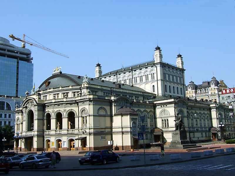 Оперний театр (№ 50)