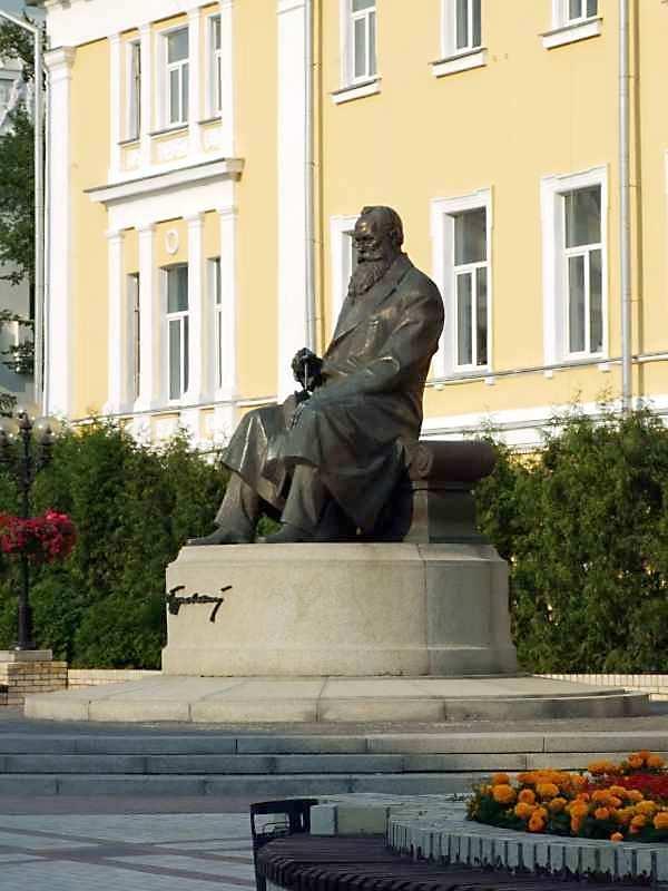 Памятник М. С. Грушевскому - 1998 г.,…