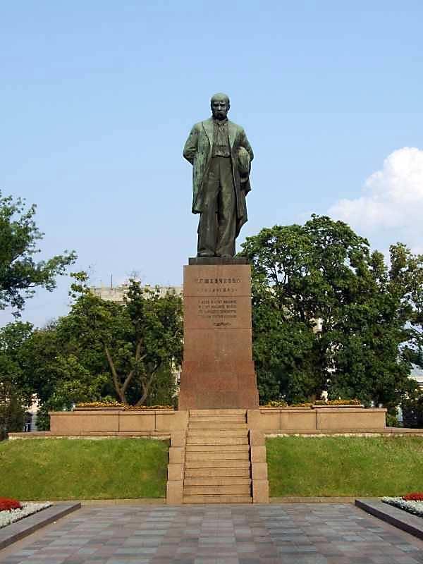 Пам'ятник Тарасу Шевченку в Києві.…