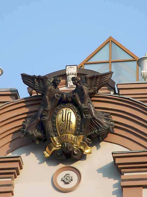 Генії з гербом