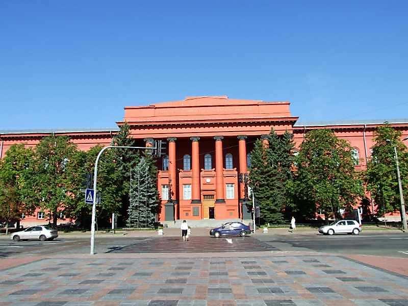 Kyiv University - gallery of N. I.…
