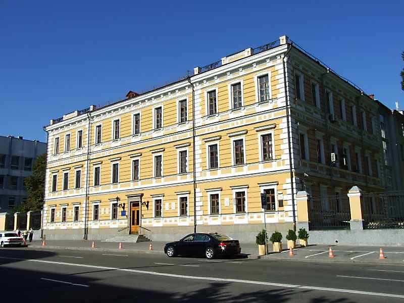 Будинок пансіону Левашової (Київ, вул. Володимирська, 54) споруджено в 1851 р. Від 1918 р. тут працює Президія Національної Академії наук України.