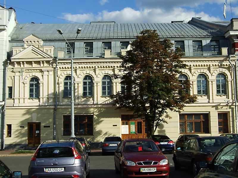 Будинок (№ 2а)