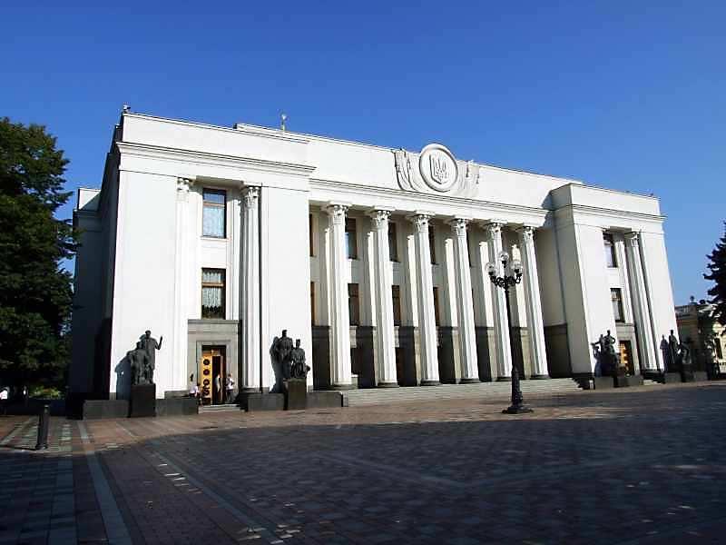 Верховна Рада України (№ 5)