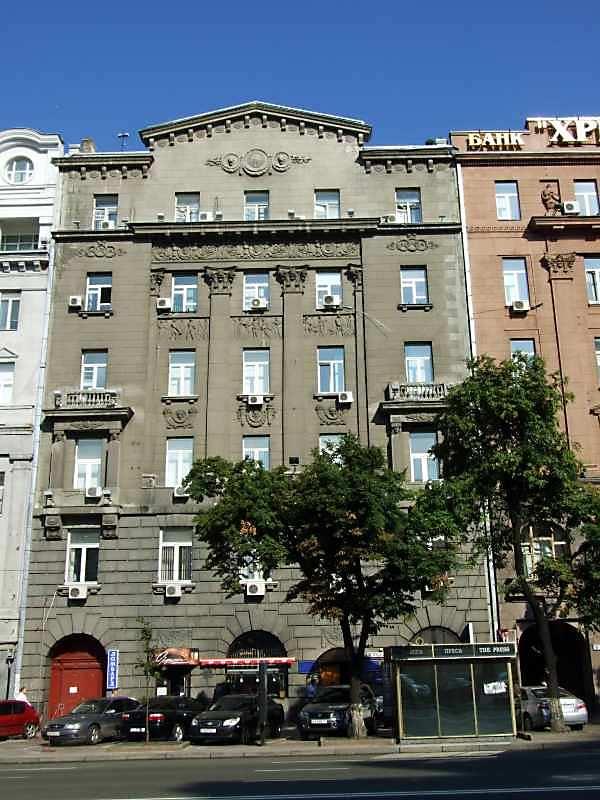 Волзько-Камський банк (№ 10)