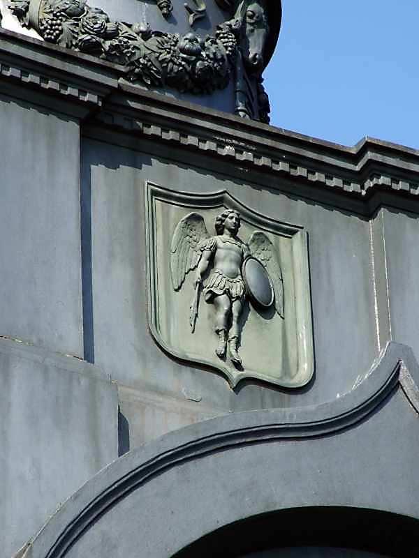 2007 р. Герб Києва