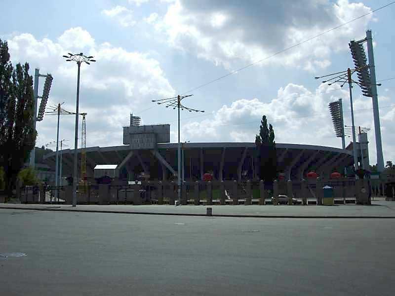 Центральний стадіон