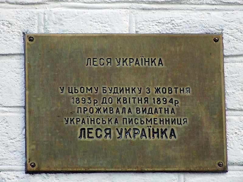 Дом по ул.Стрелецкой, 15 в Киеве -…