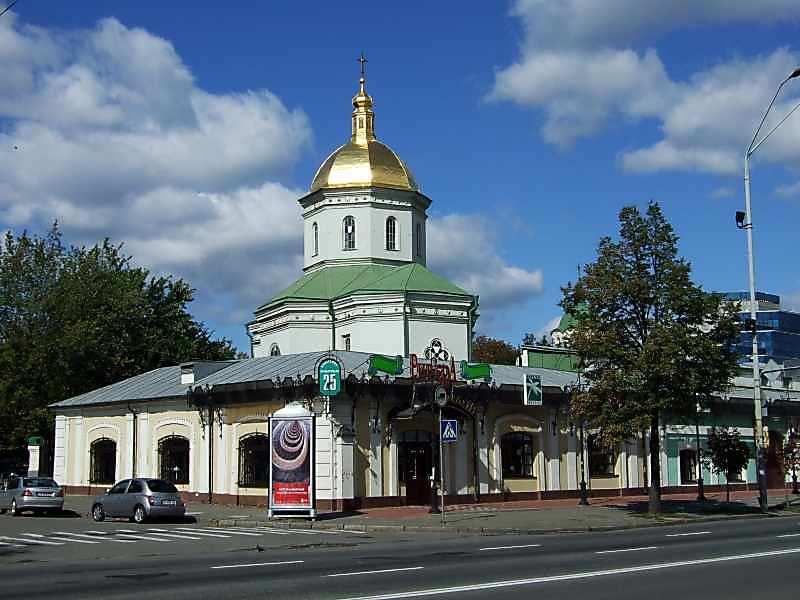 2007 р. Загальний вигляд з вул.Набережно-Хрещатицької