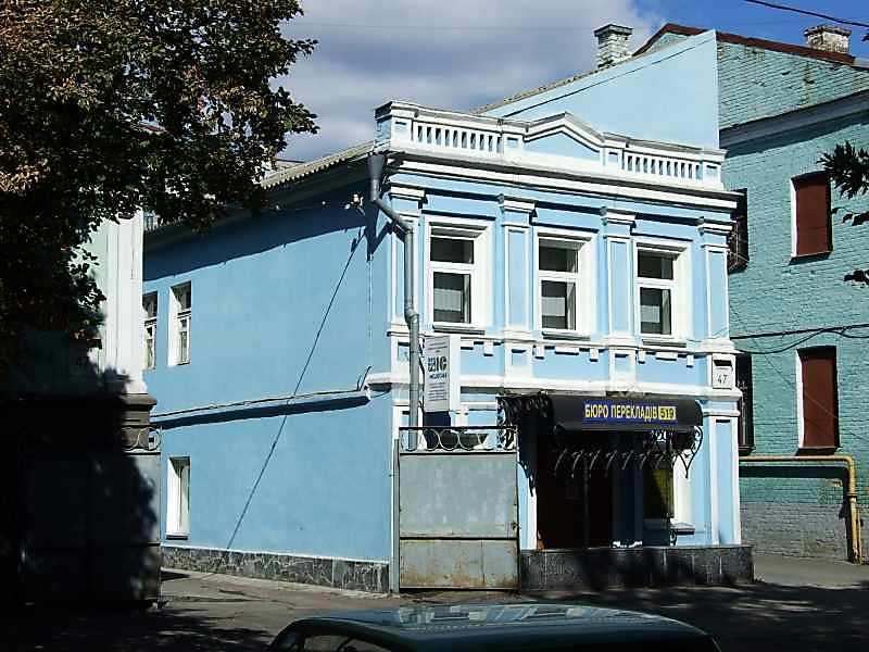 Будинок (№ 47г)