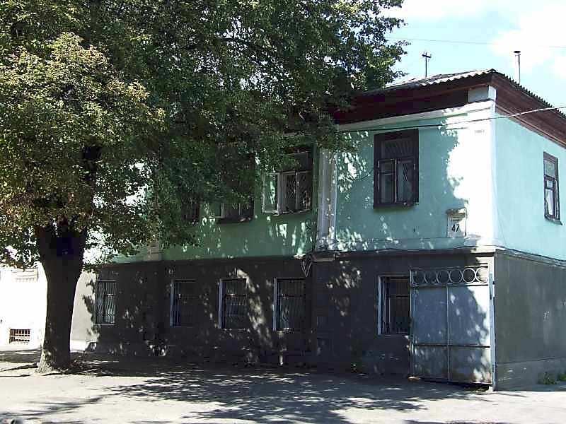 Будинок (№ 47)