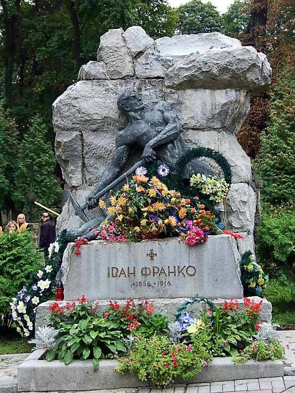 Могила Ивана Франко на Лычаковском кладбище во Львове.