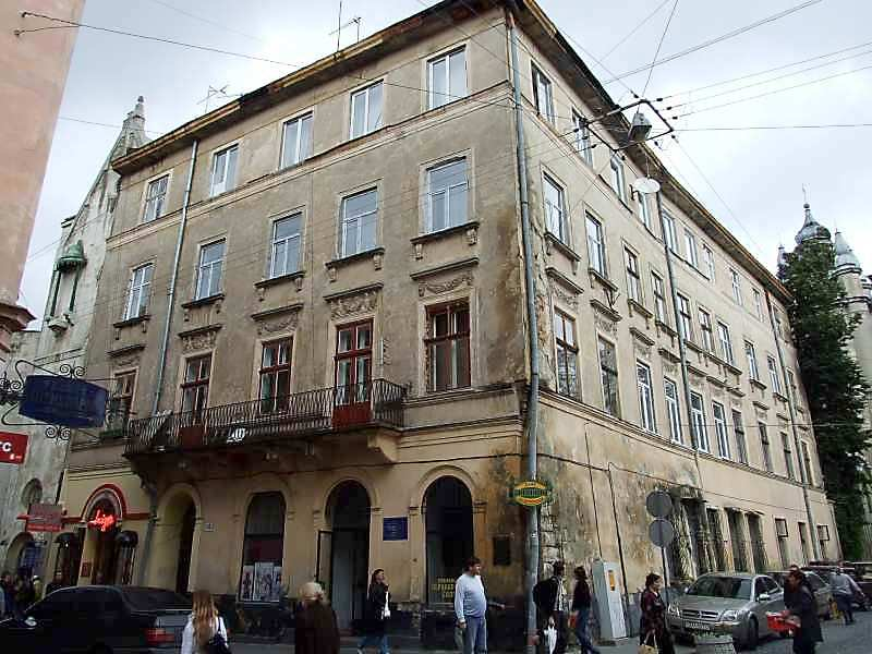 House in Lviv (1876) - I.Franko's…