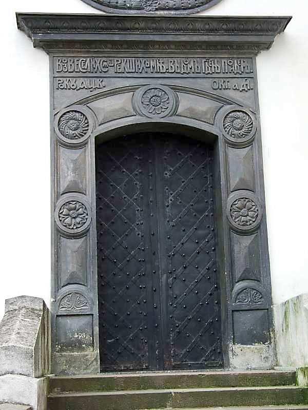 Лівий портал