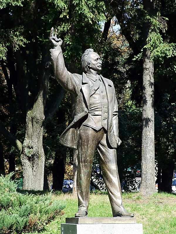 Пам'ятник В.М.Чорноволу
