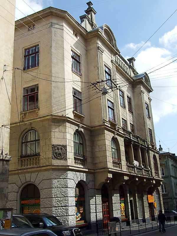 2007 р. Загальний вигляд з боку вул.Сербської
