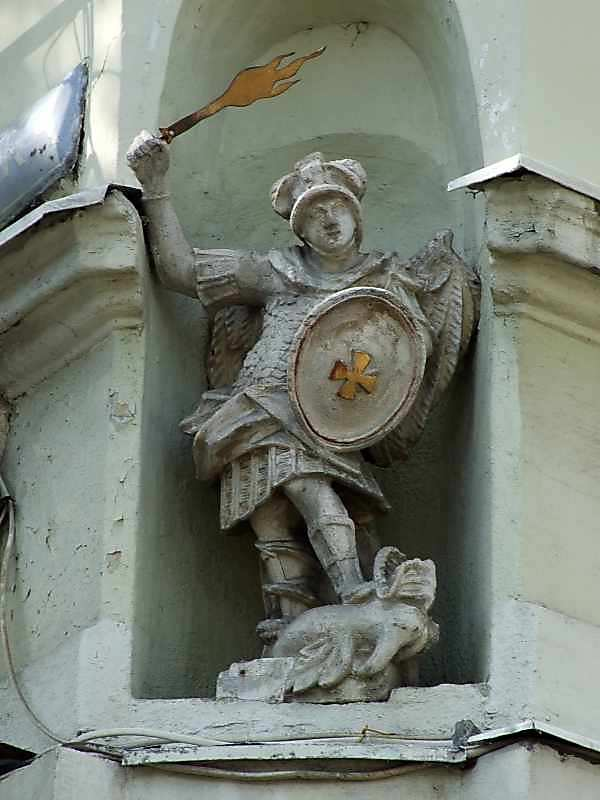 2007 р. Боротьба архангела Михаїла з сатаною