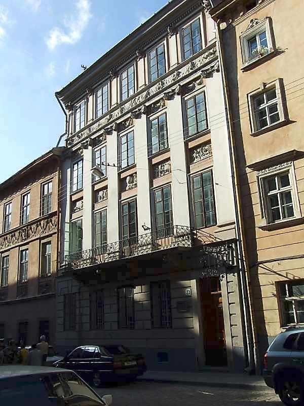 Будинок Ліскевичів (№ 23)