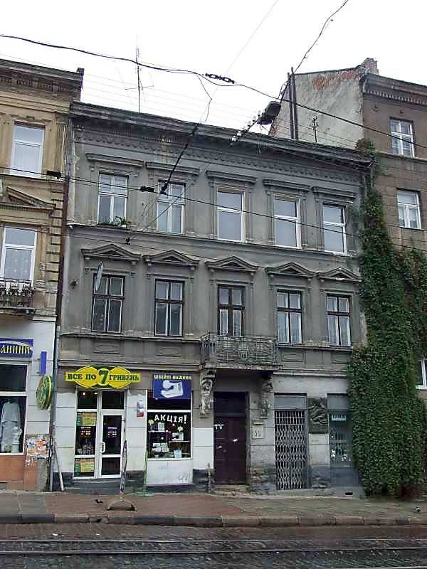 Галерея Б.-І. Антонича - Будинок у…