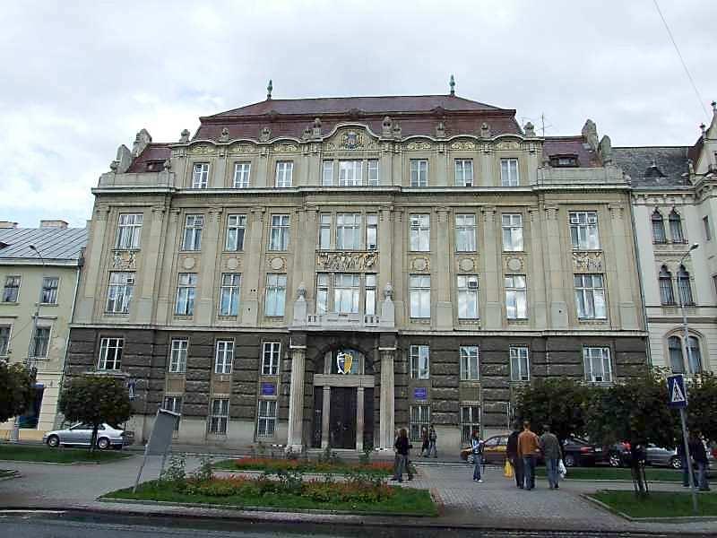Торговельно-промислова палата (№ 17)