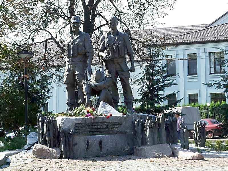 Пам'ятник афганській війні