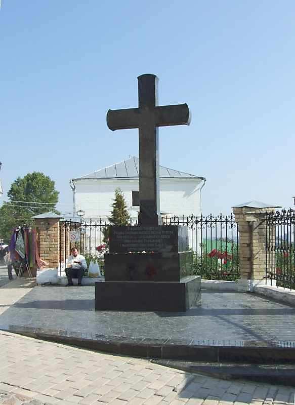 2007 р. Пам'ятний хрест 2000-літтю різдва Христа