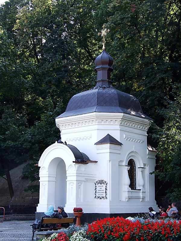 Каплиця над джерелом преп.Феодосія (№ 76)