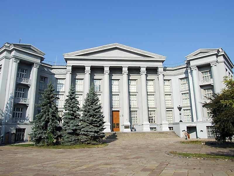 Національний музей історії України (№ 2)