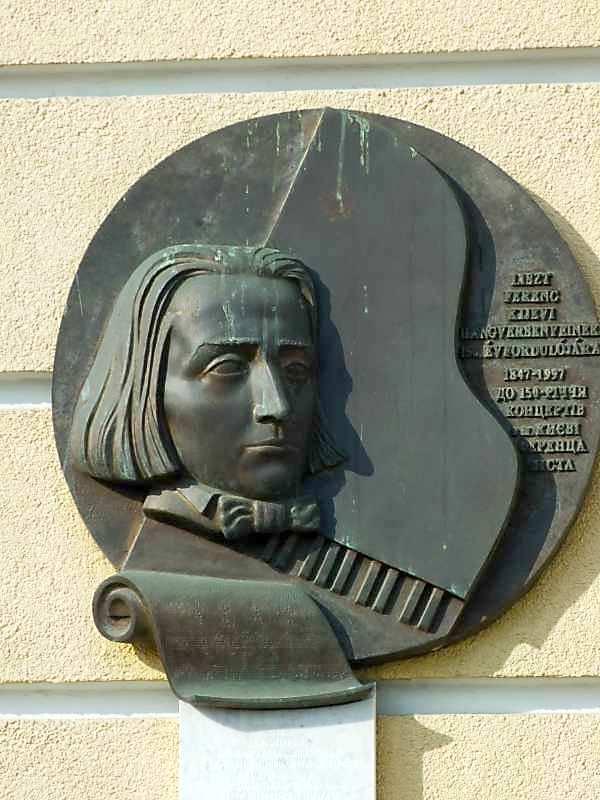 Меморіальна дошка Ф.Лісту